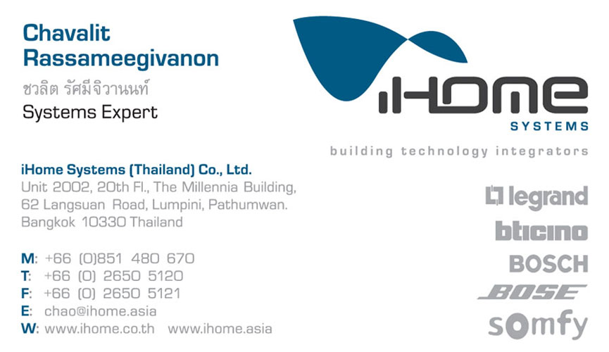 Print production portfolio ihome systems thailand business cards ihome systems thailand business cards reheart Image collections